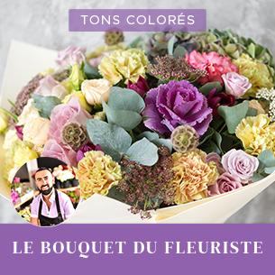 Bouquet de fleurs Bouquet du fleuriste Multicolore Fête des Mères