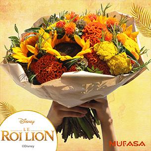 Bouquet de fleurs Simba & Mufasa Anniversaire