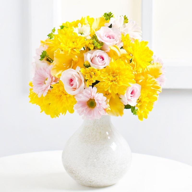 Bouquet de fleurs Bouquet of Yellow Chrysanthemums