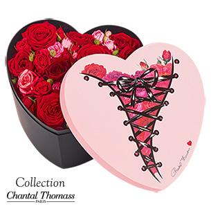 Bouquet de fleurs Cachottière Amour