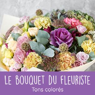 Bouquet de fleurs Bouquet du fleuriste tons colorés Amour